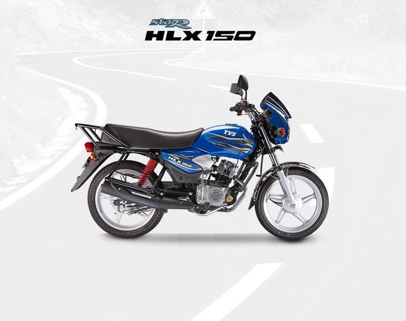 TVS HLX 150